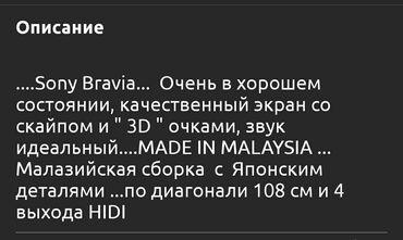 1408 elan | İDMAN VƏ HOBBI: ..