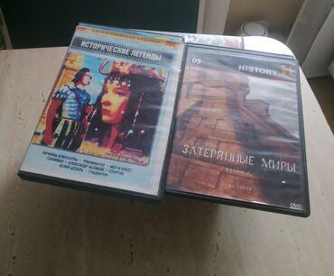 Продаю видео диски Диски в отличном состоянии