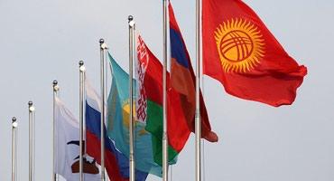 Ингаляторы в бишкеке - Кыргызстан: Сублимационная (дисперсная) печать | Флаги