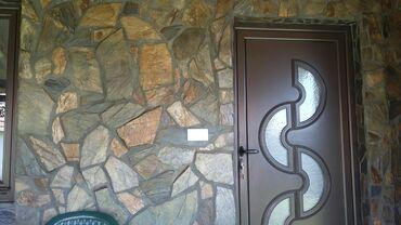 Baštenski nameštaj | Srbija: Prirodni kamen za terase odlaganje zidova sankova,itd.Kvadrat 40e sa