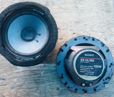 sony ps3 super slim 12gb в Кыргызстан: Автомобильные колонки Sony 100W