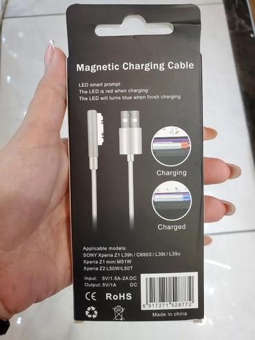 зарядное устройство lg в Кыргызстан: Зарядное устройство, USB кабель для SONY.зарядные устройства