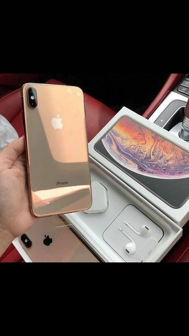 Apple Iphone в Ёри