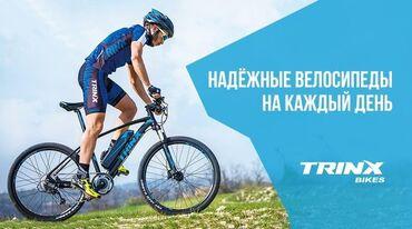 детский велосипед навигатор трайк в Кыргызстан: Горные. Шоссейные. Женские. Детские . Аксессуары. Ремонт. Отлично под