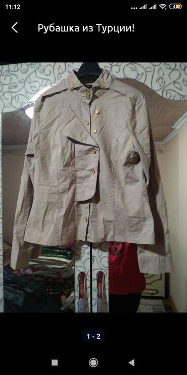 Турецкий рубашка размери 44, 46  300 сом