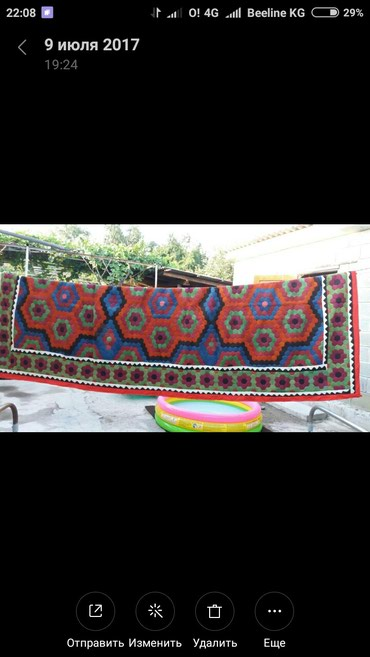 Большой ковер из натурального в Бишкек