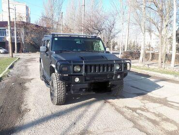 Hummer - Кыргызстан: Hummer H2 6 л. 2003   150000 км