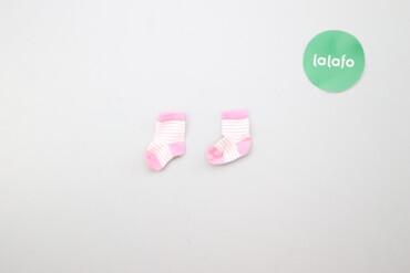 Дитячі шкарпетки у смужку    Довжина стопи: 6 см  Стан гарний, є плямк