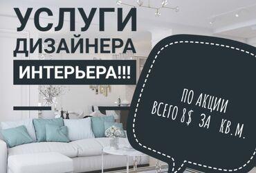 bentley brooklands 675 at в Кыргызстан: Дизайн | Офисы, Квартиры, Дома, Кафе, рестораны
