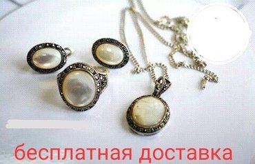 Набор из серебра 925 пробы камень-опал есть доставка по городу вотсап  в Бишкек