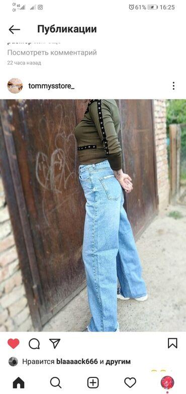 Срочно продаю комбинезоны, джинсы, спортивные костюмы, джогеры и