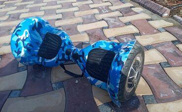 Продается гироскутер  состояние хорошее Срочно продаю