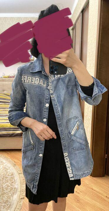 Джинсовая куртка Корея. Новая, без этикетки