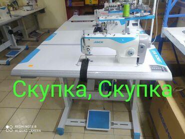 скупка электросамокатов в Кыргызстан: Скупка Скупка