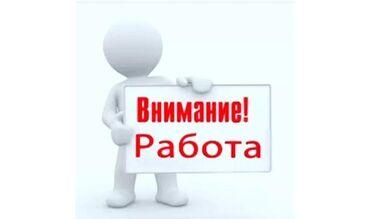 таатан бишкек линолеум in Кыргызстан | ОТДЕЛОЧНЫЕ РАБОТЫ: Срочно требуется реализатор парень. В ТЦ Таатан Европейской
