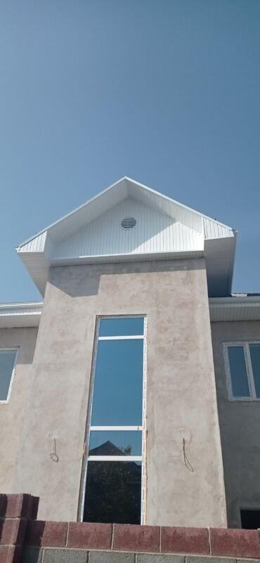 Крыша фронтон жабабыз