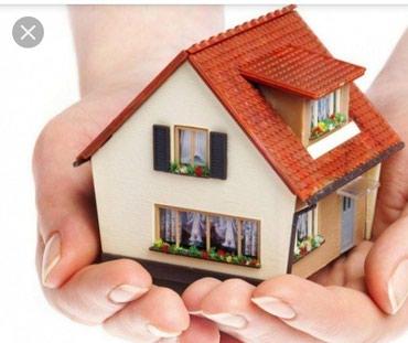Срочный выкуп квартир высокая оценка расчет сразу в Бишкек