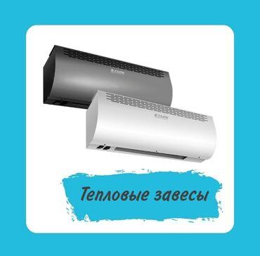 тепловые завесы с электрическим нагревом  Тепловые завесы ZILON уста