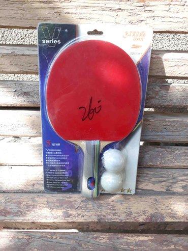 Ракетка для настольного тенниса. 5 звёздочек. в Бишкек