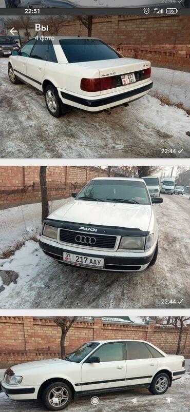 купить обруч для талии в Кыргызстан: Audi S4 2.3 л. 1991 | 250000 км