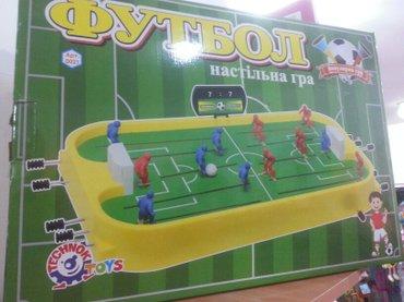 make up stolu - Azərbaycan: Stol usdu futbol oyunu el vastesi ile oynaya bilersiz