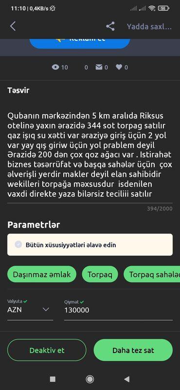 qubada torpaq satilir 2020 - Azərbaycan: Torpaq sahələrinin satışı 344 sot Biznes üçün, Mülkiyyətçi