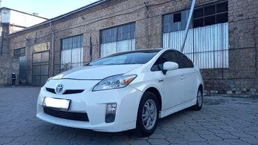 очок кана проект in Кыргызстан   ПЕЧИ И КАМИНЫ: Toyota Prius 1.8 л. 2010   168000 км