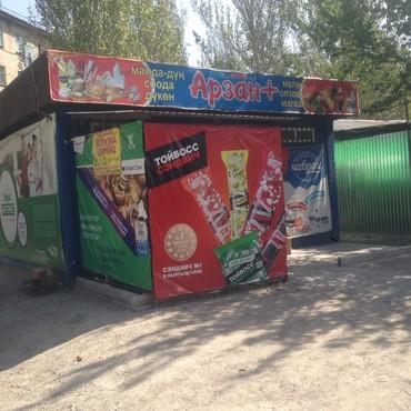 Продается действующий павильон в 8 в Бишкек