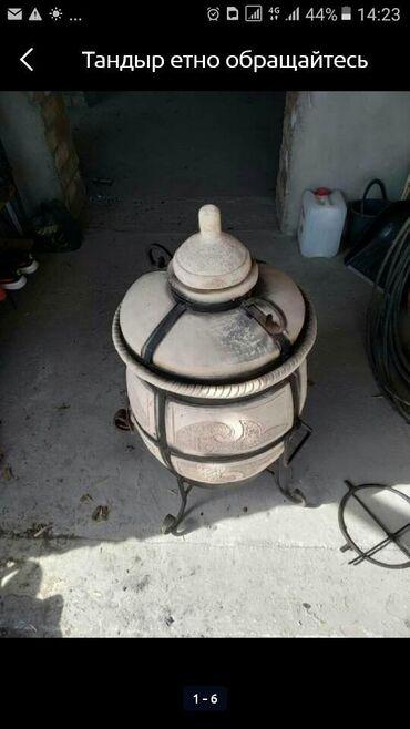 Тандыр саймалуу таш в этно стиле высокого качества продукции