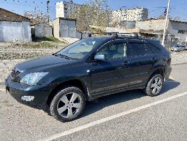 lexus nx 300h в Кыргызстан: Lexus RX 2005