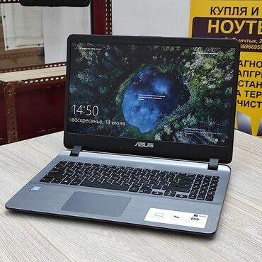 Электроника - Араван: Ноутбук Asus Vivobook 15 в идеальном состоянии. Для учебы, работы