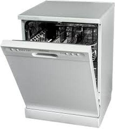 Посудомоечная машина Daewoo DDW-M1221L Основные характеристики, Тип по