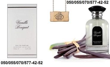 Bakı şəhərində Fragrance World Vanille Bouquet Eau De Parfum Natural Sprey for Women