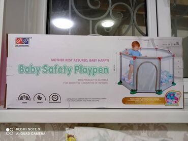 Складной детский манеж, детский забор, безопасный барьер для кровати