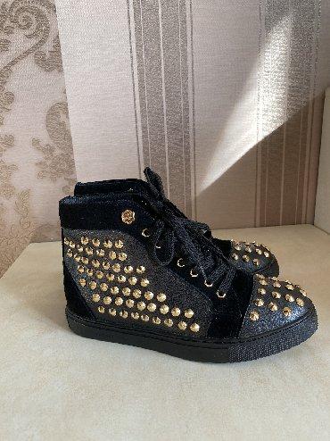 стильная мужская обувь в Кыргызстан: Кроссовки и спортивная обувь 37