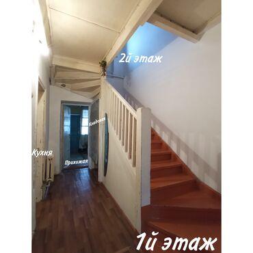 Недвижимость - Сокулук: 3 комнаты, 1 кв. м С мебелью, Совмещенный санузел