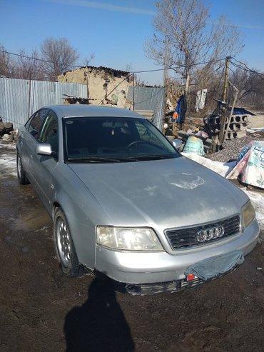 Audi в Беловодское: Audi A6 2.8 л. 2001