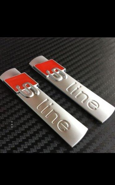 Samolepljiva metalna pločica - S Line (JEDAN KOMAD) - Zrenjanin