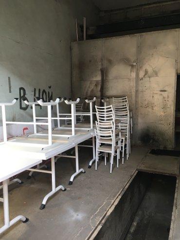 Связи с закрытием столовой РАСПРОДАЖА!!! в Бишкек