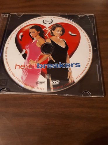 Film original dvd heart brrakers ocuvan - Beograd