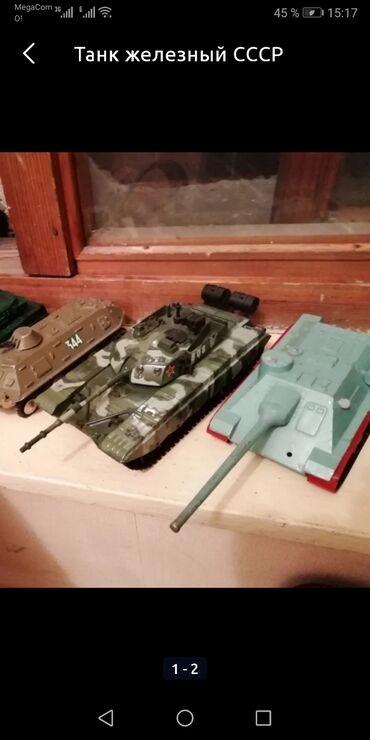 Танк железный СССР