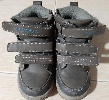Kozne cipele - Srbija: Decije duboke cipele za zimu, Pandino. Sa tri cicak trake.Velicina