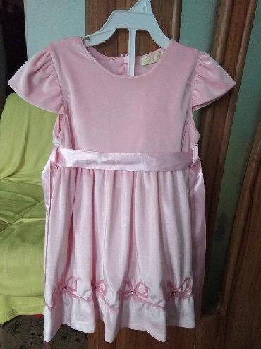 платья из велюра в Кыргызстан: Продаю нарядное платье из велюра, есть подклад. Размер- где-то на 1,5