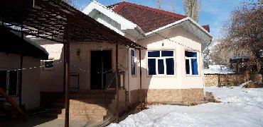 Продам Дом 76 кв. м, 5 комнат