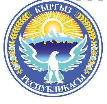 Работа торговый агент - Кыргызстан: Ищю работу на торгового агента по поводу сетевого маркетинга можете не