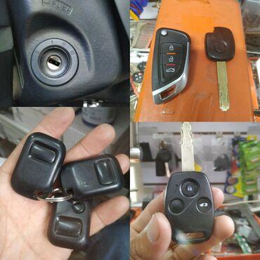 Ремонт ключ хонда Зажигание ремонт Заклинило ЗамокАчкыч жасо ондоо