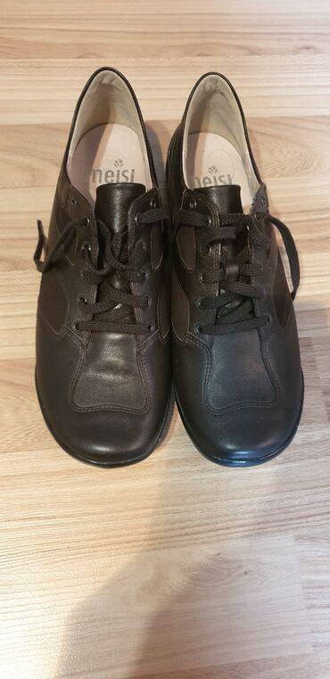 527 объявлений: Продаю новые германские ботинки фирмы meisi. Размер 37