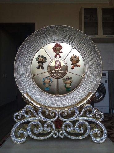 Коллекционная тарелка Олимпиада в в Бишкек