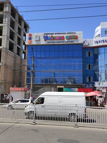 samovar ne jelektricheskij в Кыргызстан: Сдаю 2 и 4 этаж, по 260 м2, каждый этаж. Адрес: г. ОШ, проспект