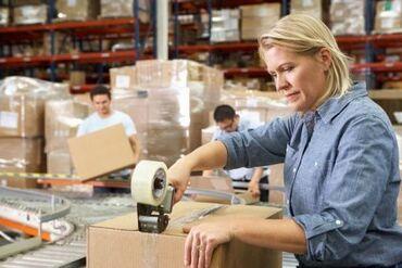 Работа - Таджикистан: Склад DHL в Германии Мужчины, женщины, семейные пары до 45 лет.Перелёт